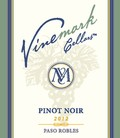 LIBRARY -  2012 Pinot Noir